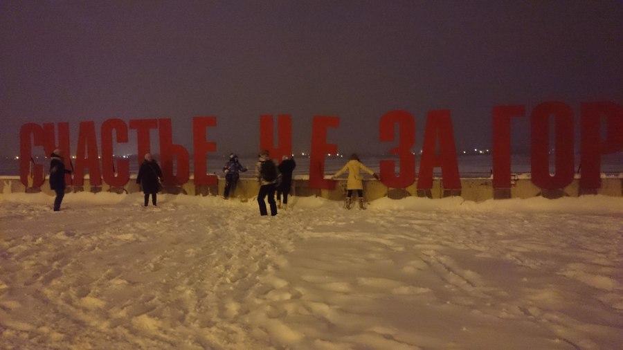 В Перми устроили танцы на набережной - фото 5