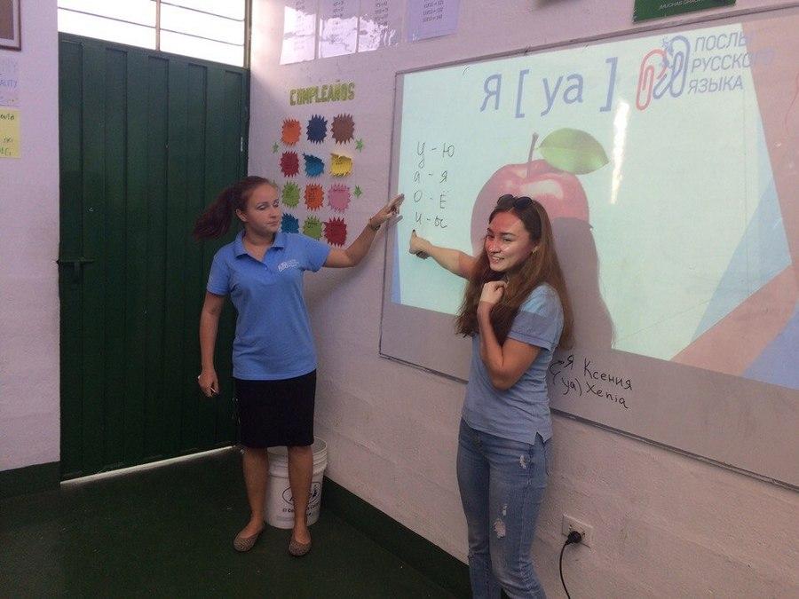 Пермская студентка вернулась из Эквадора - фото 2