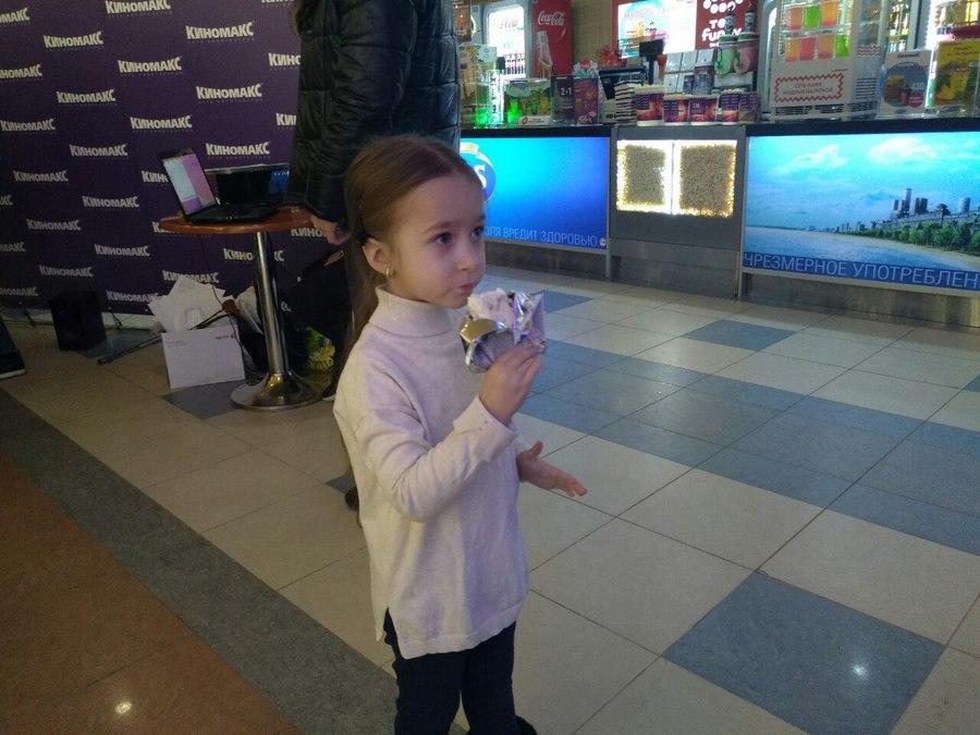 В Перми прошел день эскимо