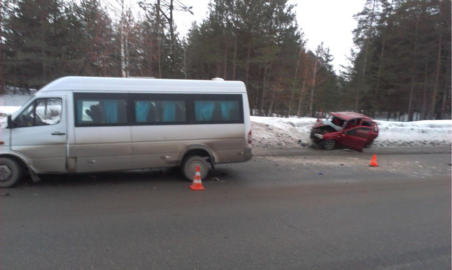В ДТП в Дзержинском районе Перми пострадали четыре человека