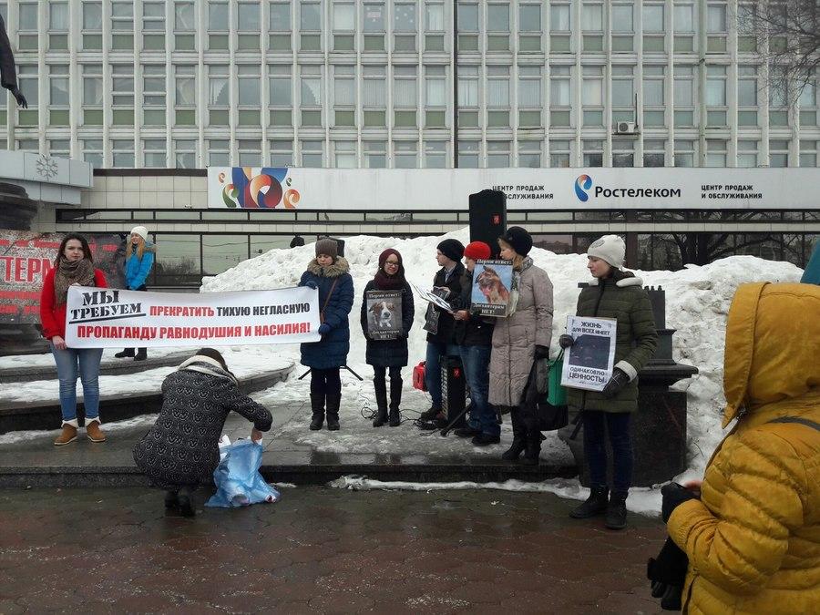 В Перми прошел митинг в защиту животных - фото 2