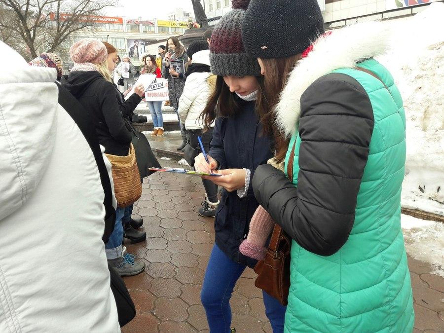 В Перми прошел митинг в защиту животных - фото 5