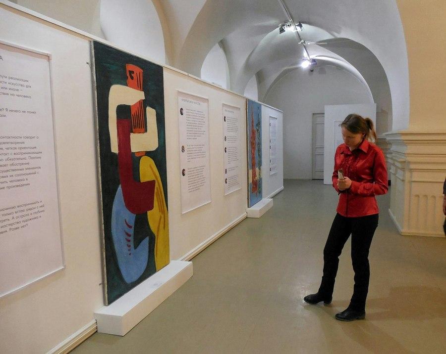 Пермская галерея увлекает пермяков абстракционизмом - фото 5