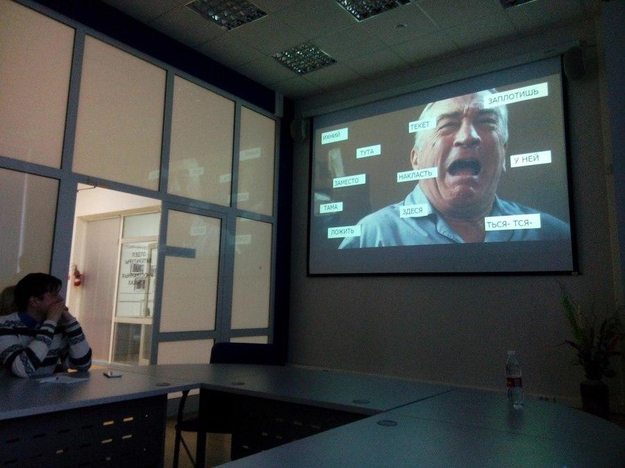 В Перми прочитали лекцию о мемах - фото 1