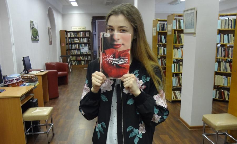 В Перми проходит книжный флэш-моб - фото 1