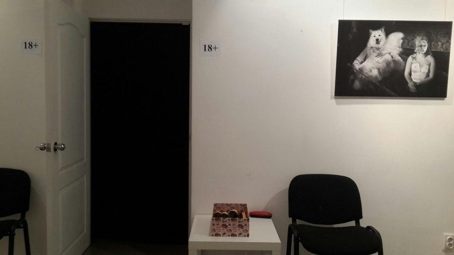 В Перми открылась закулисная выставка
