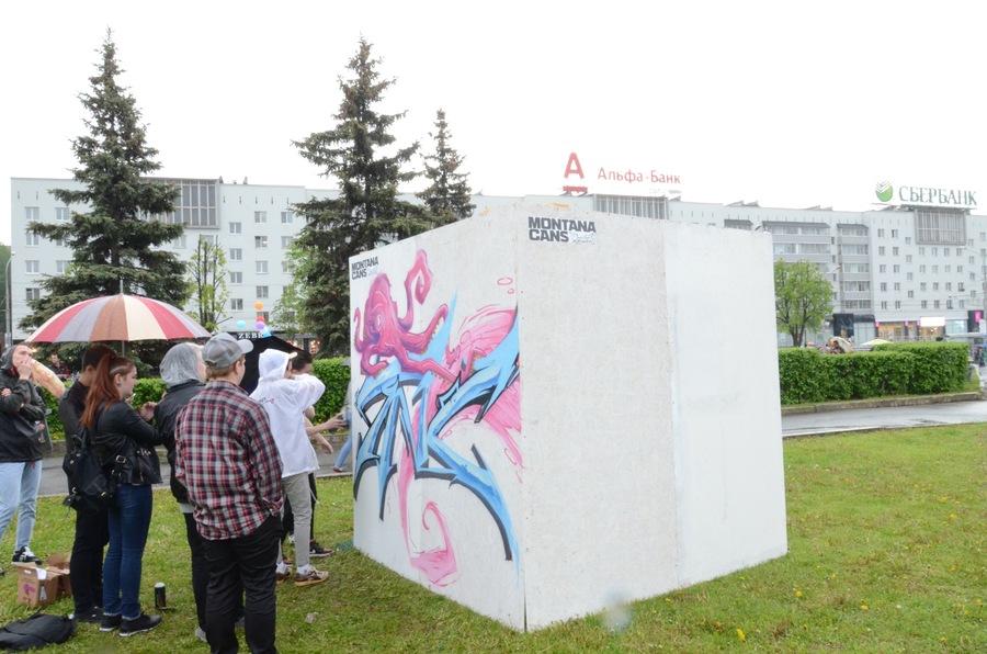 Граффити и стрит-арт фест в День города Перми