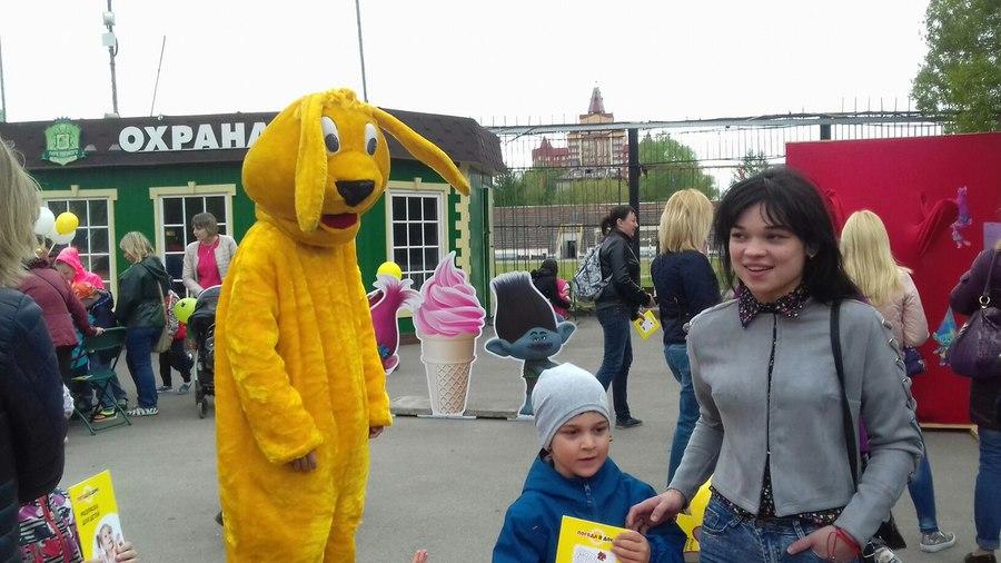 В Перми отпраздновали Международный день защиты детей