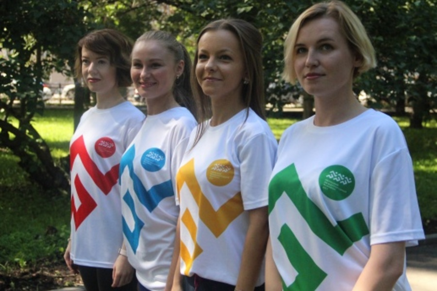 Все участники Пермского марафона получат футболки с символикой и чипом - фото 1