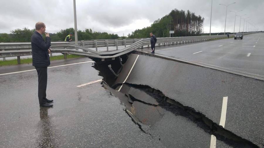 В Пермском крае смыло мост на трассе Пермь - Екатеринбург