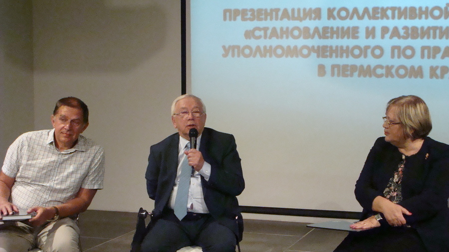 В Перми вышла книга о защите униженных и оскорбленных - фото 6