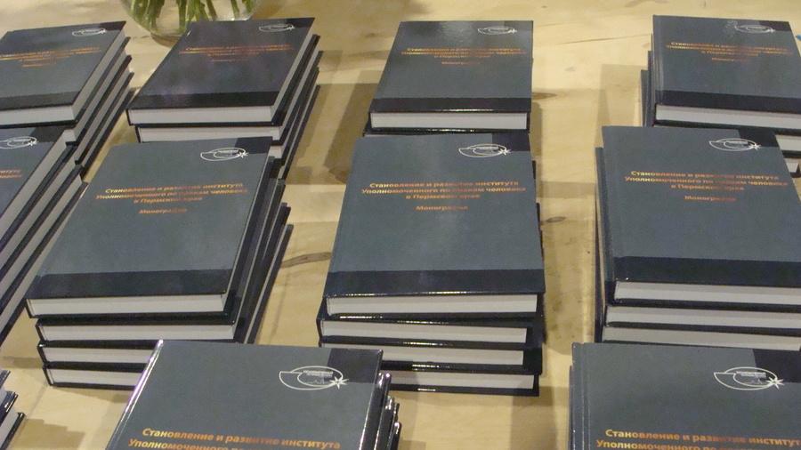 В Перми вышла книга о защите униженных и оскорбленных - фото 7