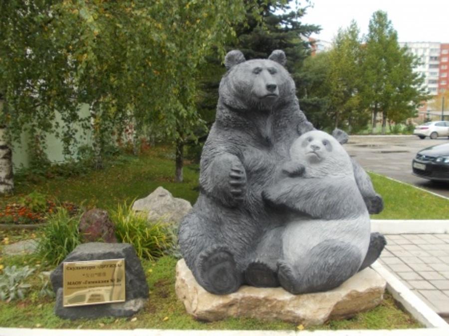 27 сентября в рамках Дня Китая в пермской гимназии №2 открылась скульптура «Дружба» - фото 1