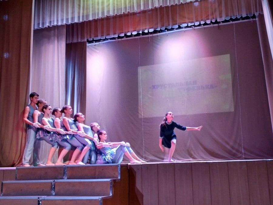 В Перми прошел конкурс «Хрустальная туфелька» - фото 7