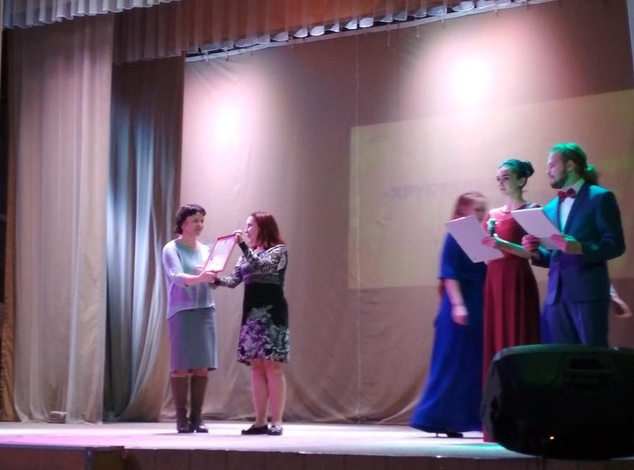 В Перми прошел конкурс «Хрустальная туфелька» - фото 13