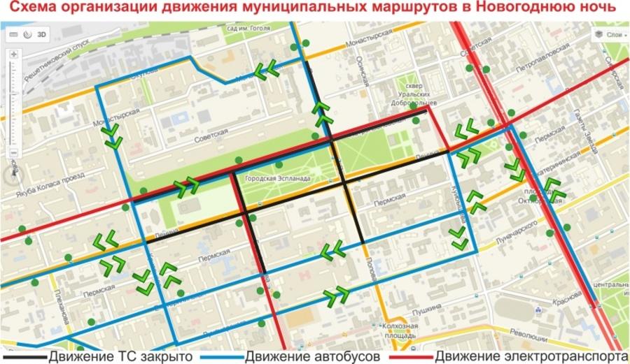 В Перми в новогоднюю ночь будет запрещена парковка у эспланады
