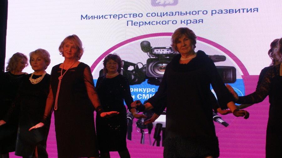 Министерство соцразвития провело конкурс публикаций в СМИ - фото 1