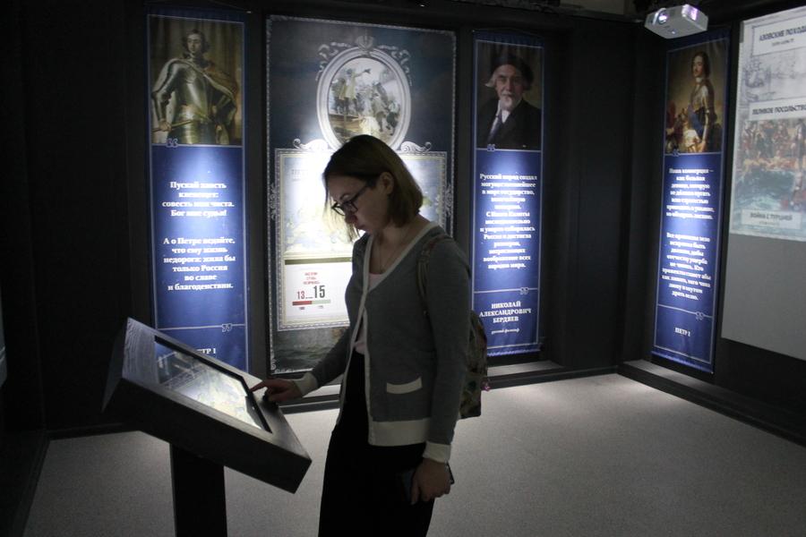 В Перми открылся Исторический парк