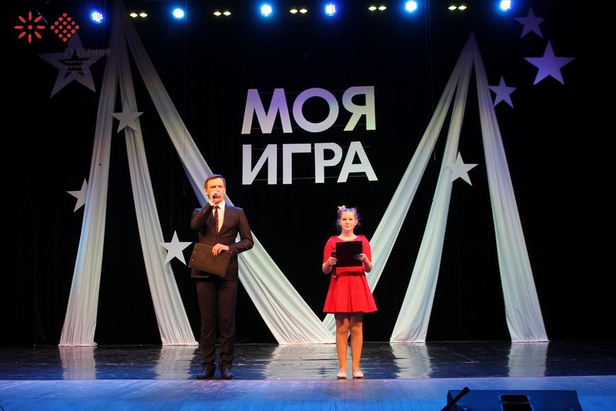 В Пермском Доме народного творчества школьники два дня играли в театр