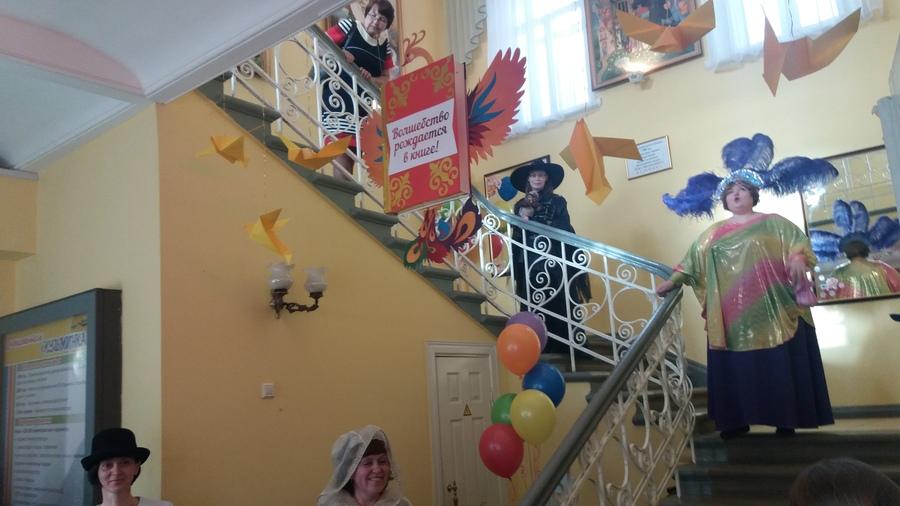 В Перми над детской библиотекой сгустились «сумерки»