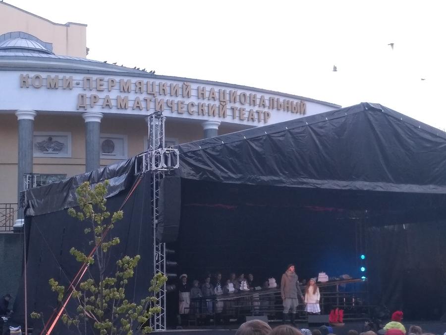 Пермский Театр-Театр сделал подарок кудымкарцам - фото 1