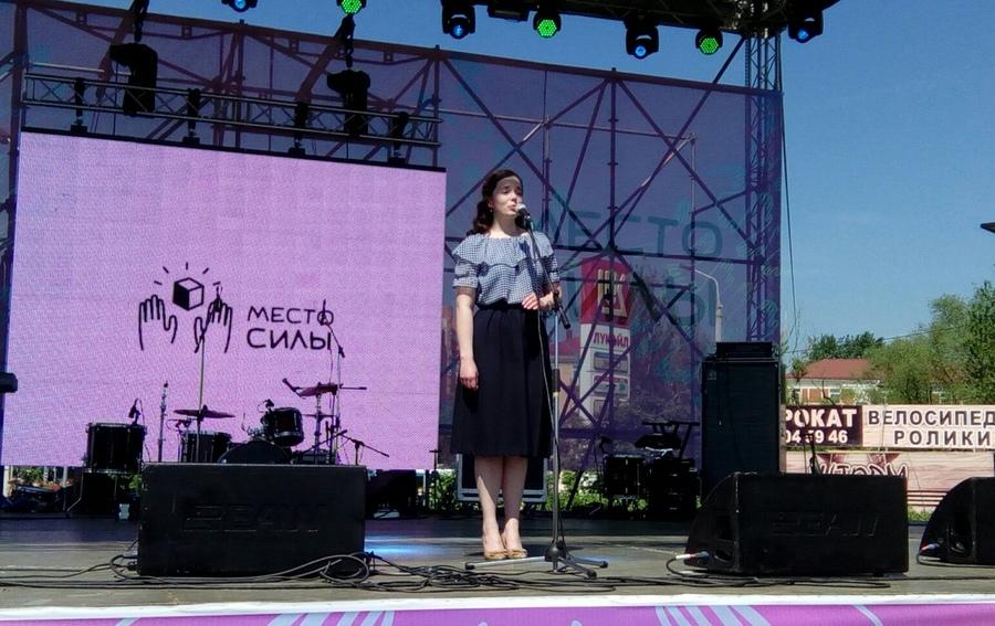 В Перми проходит молодежный фестиваль «Место силы»