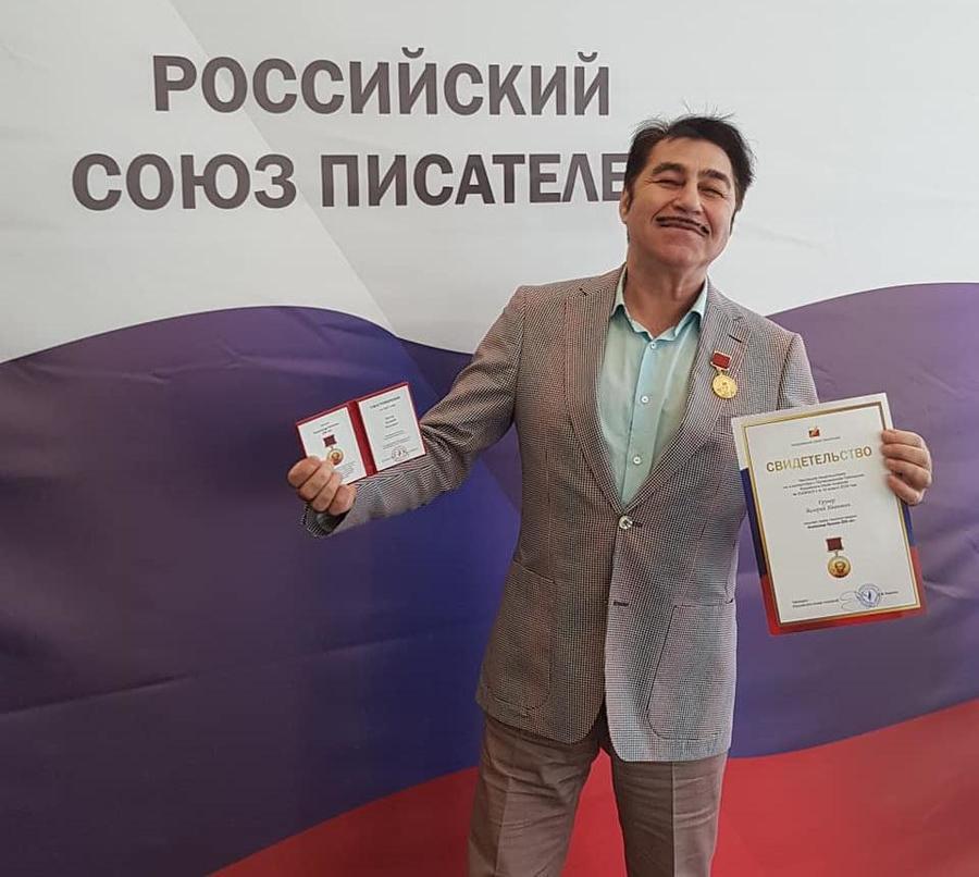 Пермский композитор получил Пушкинскую медаль