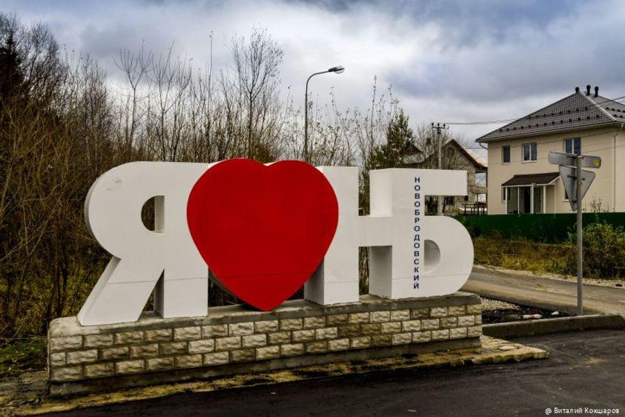 В микрорайоне Новобродовский в Перми отремонтированы дороги - фото 2