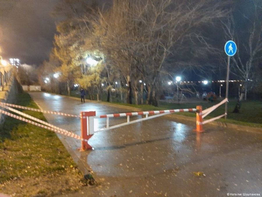 В Перми запрещен выход на набережную. - фото 1