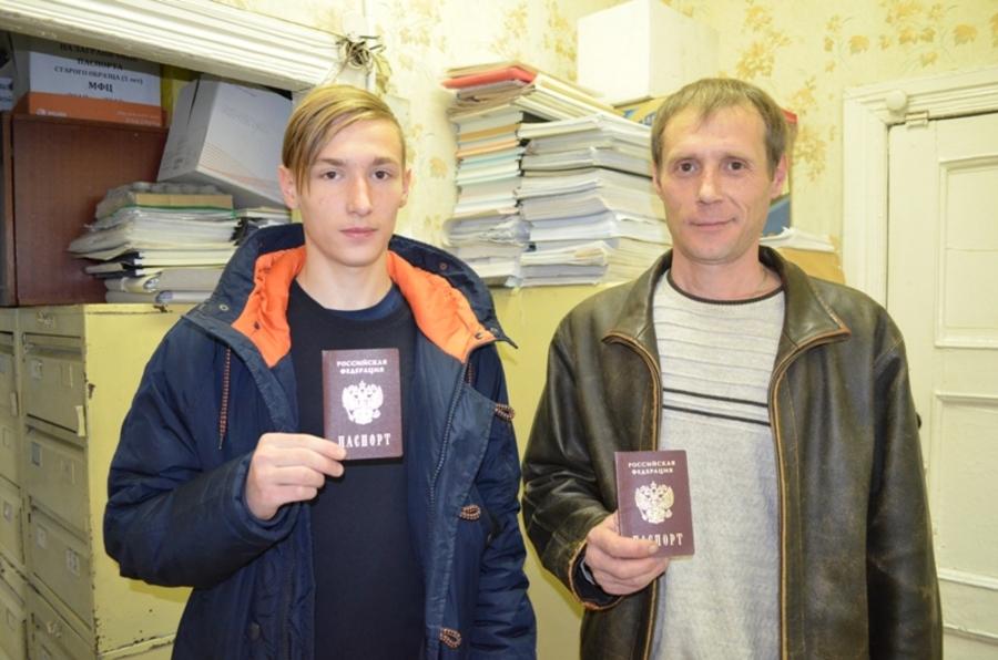 В Нытве вручили российские паспорта украинцам - фото 2