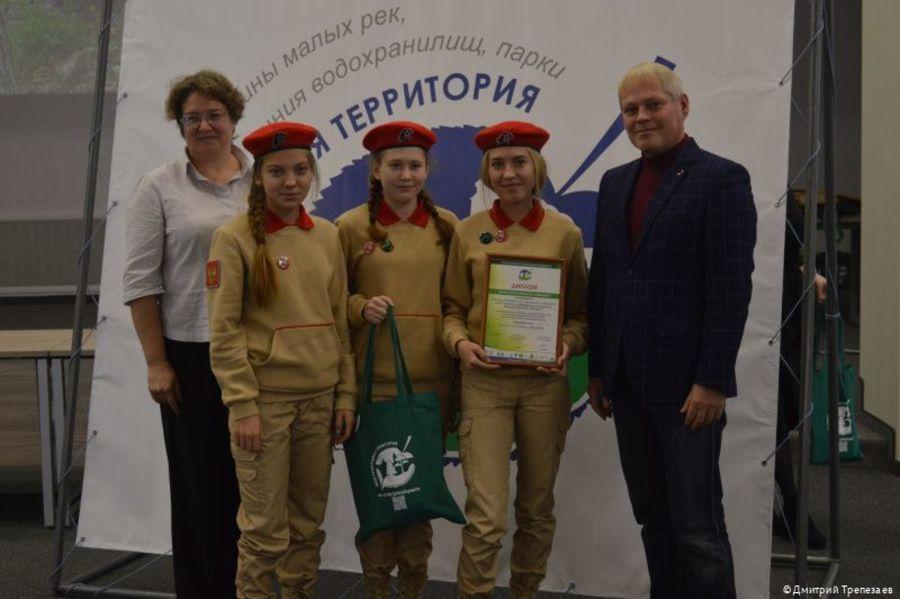 В Перми определили победителей конкурса «Моя природная территория»