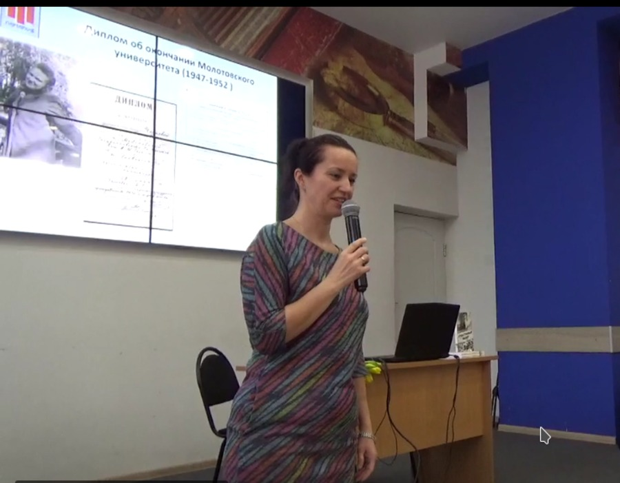 В Перми прошла презентация книги о журналисте