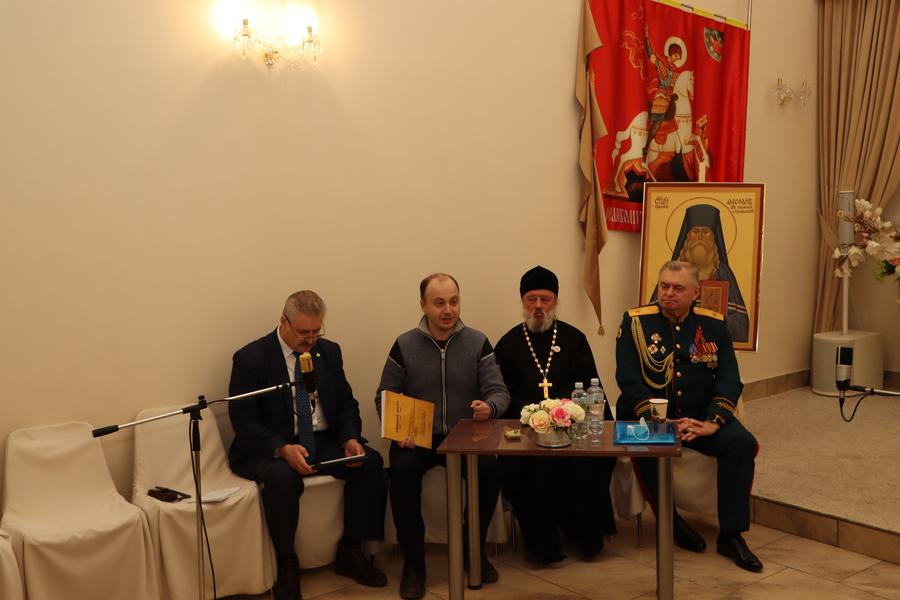 Поэзия Владимира Радкевича стала предметом доклада на православной конференции в Перми - фото 1